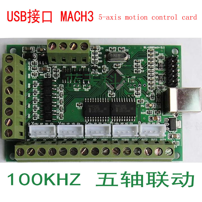 MACH3 interface board USB interface board engraving machine cnc motion control card 5 axis 100KHz for