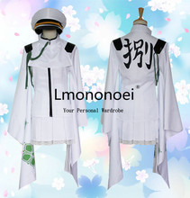 Lmononoei Vocaloid Senbon Zakura SenbonZakura GUMI Cosplay Costume Custom Made Any size