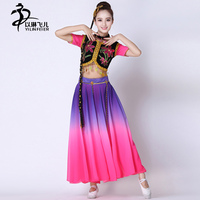Girls Chinese Costumes Women Chinese Folk Dance Adults Customized Stage Performance Traditional Dress