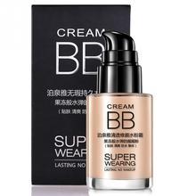BIOAQUA BB Crema Corrector de Maquillaje de Larga Duración Impermeable Hidratante Alegrar Fundación Belleza Natural Cremas BB Maquillaje