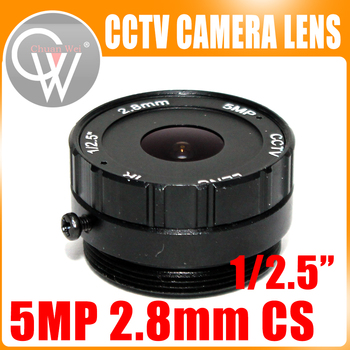 2.8MM Lens Wide Angle 120 Degree CCTV Camera Lens Dome CS Mount Support CCTV IP Analog Camera 5MP Lens
