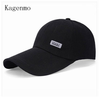Kagenmo New Arrive Summer Relaxing Baseball Cap Male Female Summer Sunscreen Baseball Hat Long Brim Sun Visor 10pcs/lots