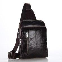 7215C J.M.D Vintage Leather Fashion Men Coffee Chest Bag  Waist Packs