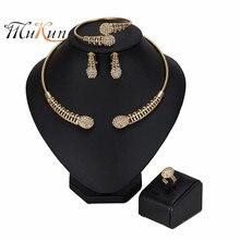 MUKUN fashion Dubai Gold Colorful Jewelry Set Brand Nigerian Wedding woman accessories Saudi statement jewelry set