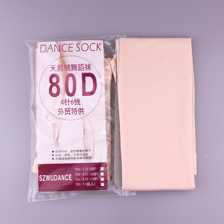 Children Girls Gymnastics Convertible Ballet Tights Skin Black White Kid Tights Nylon Leggings Pantyhose 80D