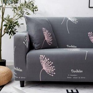 Image 4 - Parkshin موضة زهرة أغطية غطاء أريكة شاملة للجميع الاقسام مطاطا غطاء أريكة كامل أريكة منشفة 1/2/3/4 مقاعد