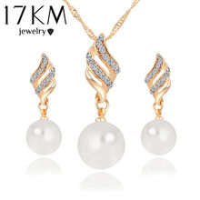 17KM Fashion Women Necklace Earrings Jewelry Sets Crystal Gold Color Big Simulated Pearl Wedding Party Jewelry Sets For Women(China)