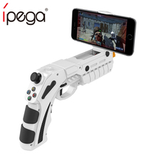 iPega PG 9082 PG-9082 Gun Trigger Controller Mobile Gamepad Joystick For Phone Android iPhone Cellphone Game Pad Control Console ipega pg 9082 pg 9082 bluetooth gamepad shooting ar gun joystick for android ios phone pc ar game controller
