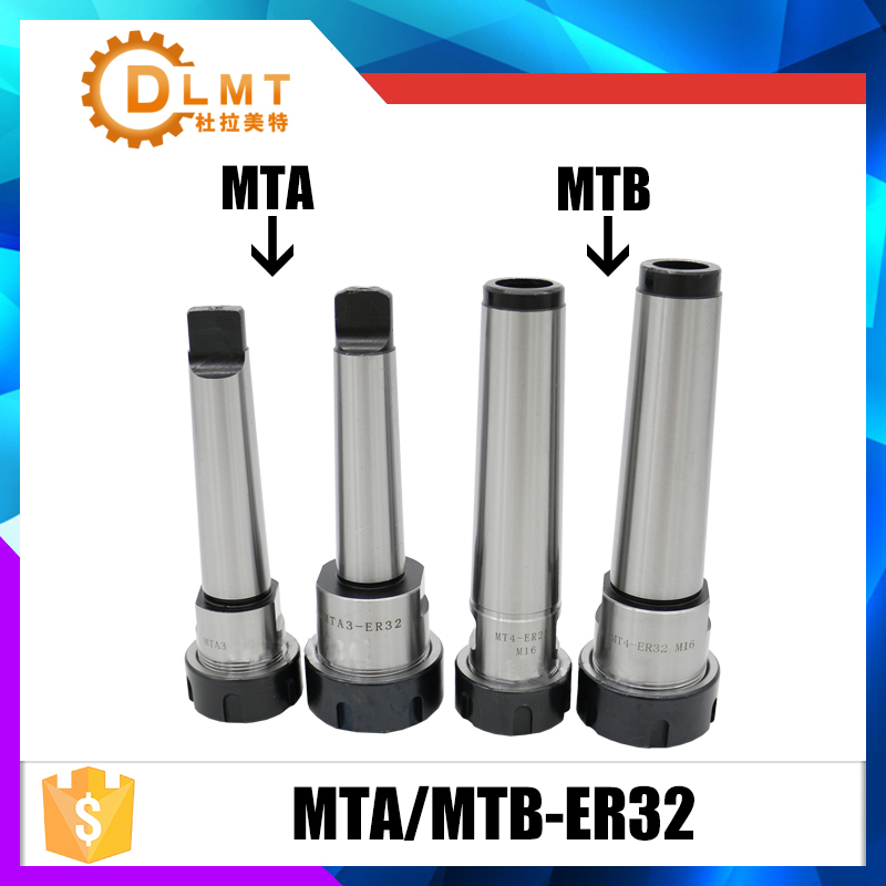 MT3 ER32 mt3 er32 دسته چاک دسته 3 # مورس مخروط - ماشین ابزار و لوازم جانبی