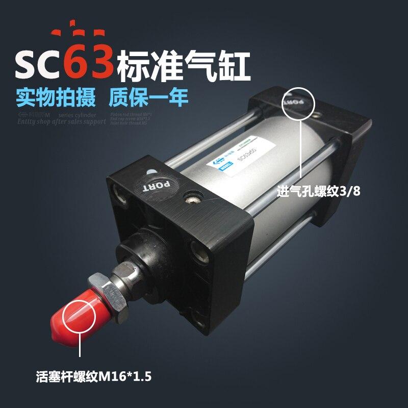 SC63*75 63mm Bore 75mm Stroke SC63X75 SC Series Single Rod Standard Pneumatic Air Cylinder SC63 75