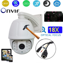 7 inch HD 960P 1.3 MP Medium Speed dome Camera 18X zoom 120m IR outdoor waterproof security camera IP High Speed dome Camera