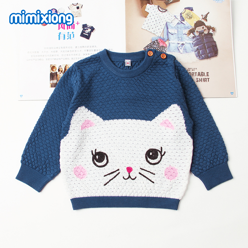 Newborn Baby Boys Sweater Adorable Cat Knit Toddler Girls Jumper Spring Summer Thin Infant Knitwear Long Sleeve Children Clothes