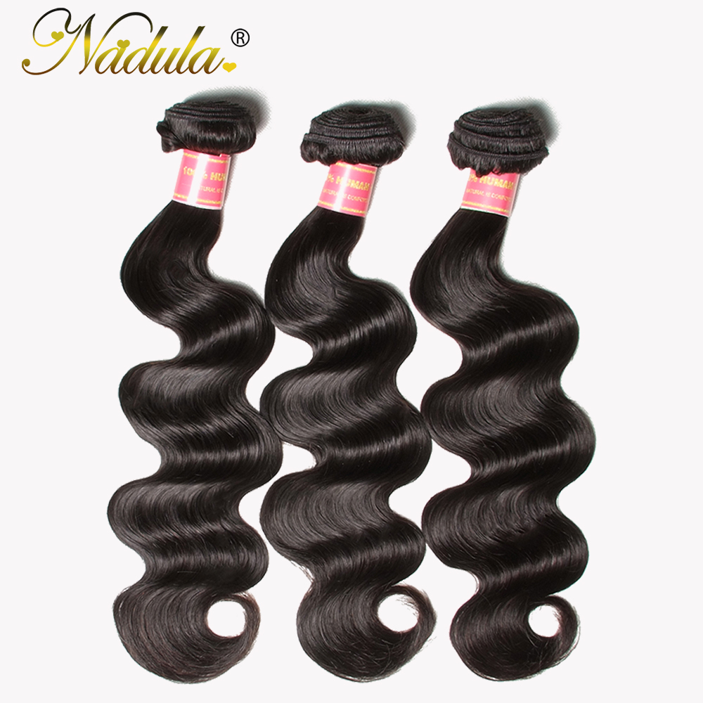 Nadula Hair Bundles 3Piece Lot Indian Hair Body Wave 100 Human Remy Hair Extension Natural Color