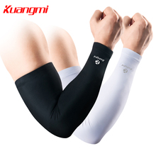 Kuangmi 2pcs Sports Arm Compression Sleeves Warmers Elastic Elbow Support Brace UV Protection