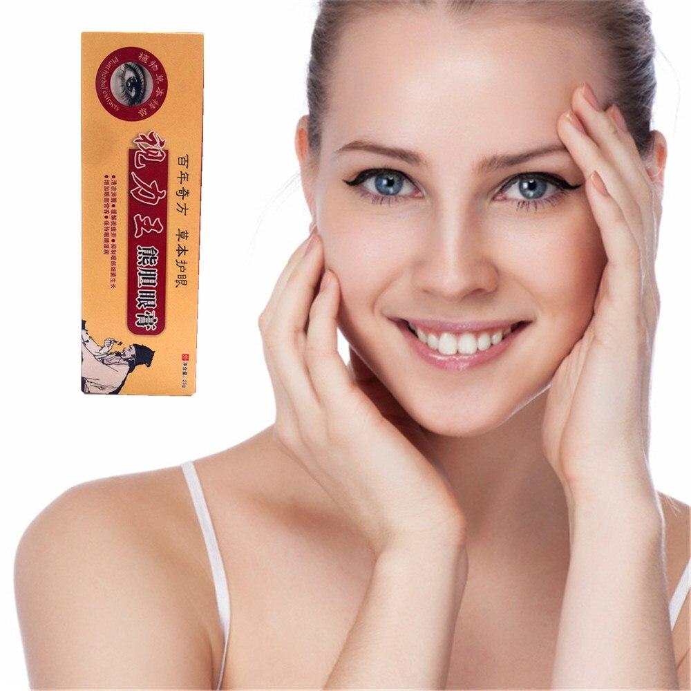 MIYUELENI Anti Wrinkle Eye Essence Anti allergy Collagen Eye font b Cream b font Eliminates Dark