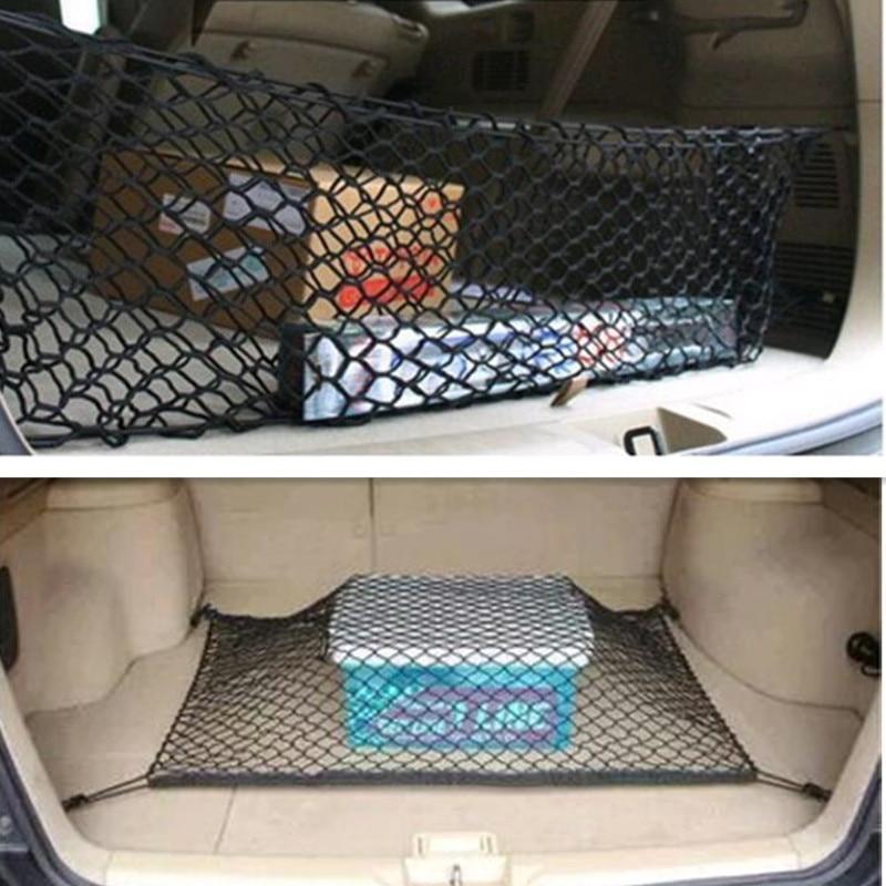 Car Trunk Luggage Storage Cargo Organiser Net With FOR ford s-max nissan qashqai j10 ford fiesta vw passat b6 audi a4 subaru b4