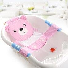Сетчатый слинг для ванной, для ванны, для новорожденного малыша, для купания, для душа, с сеткой, поддержка сиденья, AN88