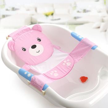 Baby Bath Tub With Net Sling Mesh Seat Support Made Of Cotton Material for Newborn Baby Bath