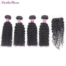 Человеческие волосы lynlyshan кудряпряди с застежкой перуанские