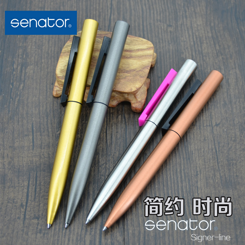 Senator metal stainless steel rod gel pen or ballpoint pen 2017 keyring telescoping hot outdoor thick mini retractable pen stainless steel metal ballpoint pen portable note keychain