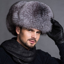 Men Raccoon Fur Hats Fox Fur Leather Bomber Caps Silver Fox Fur Male Lei  Feng Bomber 583b8ec3fa5e