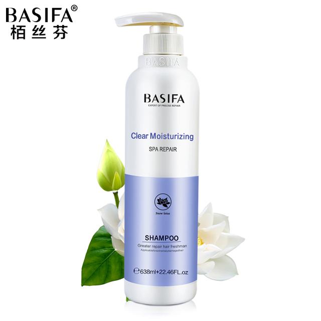 Profesional hidratante champú cuero cabelludo tratamiento de hidratación Duradera