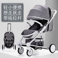High Landscape Stroller Can Sit Reclining Ultra Light Portable Four Wheel Shock Absorber Folding Baby Stroller
