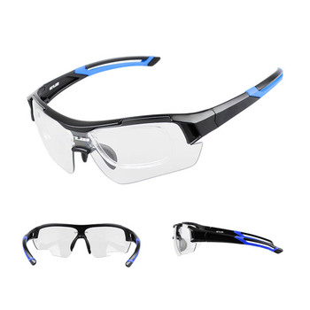 893b597f40 Carretera de montaña decoloración inteligente ciclismo gafas polarizada  miope deportes al aire libre ciclismo gafas de
