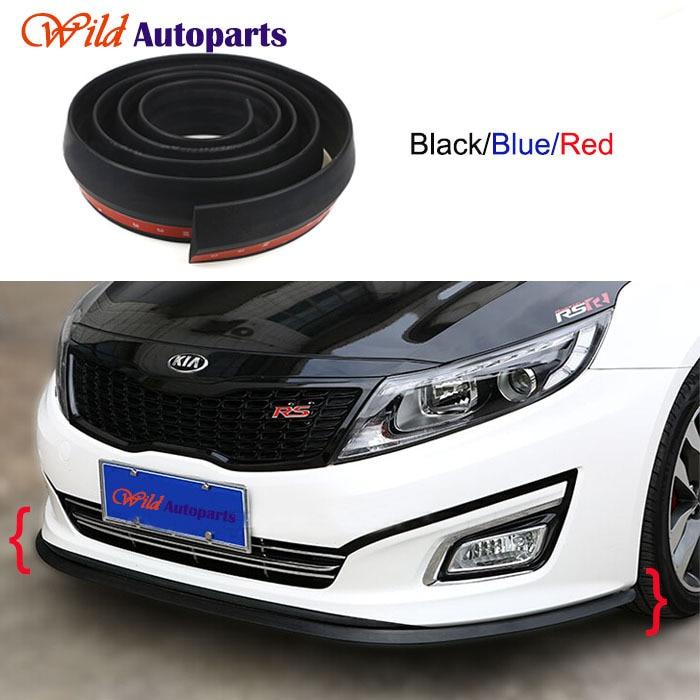 Sport Black/Red/Blue Front Bumper Guard Protector ...