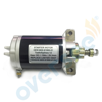 NEW OVERSEE OUTBOARD STARTER FITS YAMAHA OUTBOARD MARINE F15ESH 98-99 66M-81800-01 66M8180000