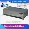 532nm Laser Module 20w Green Laser Super Pulse 532 20 Laser Mark Machine Use