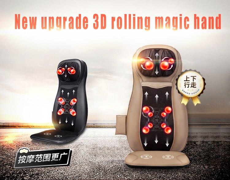 JinKaiRui Electric Back Massager Vibrate Cervical Massage Device - Sjukvård - Foto 4