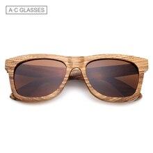 Sunyea Design Zebra wood Sunglasses Classic Bamboo Wooden Sunglasses Natural Men Women Retro Wood glasses Eyewear M16BM01