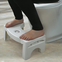 Toilet Stool Solid Elderly Pregnant Women Kids Home Care Squatting Chair Folding Anti Slip Bench Footstool Bathroom Stool(China)