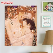 Maternal love Art Painting By Numbers DIY HandPainted Modern Pictures Coloring Number On Canvas For Living Decor 2017