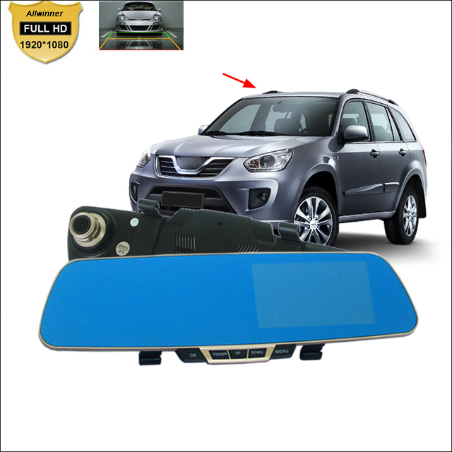 For chery qq a3 a5 tiggo fulwin amulet Car DVR Blue Screen Rearview Mirror Video Recorder front camera Car Dual Camera 5 INCH
