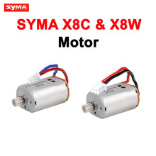 Syma X8C and X8W Motor Original spare parts for Syma Drones Quadcopter RC Helicopter