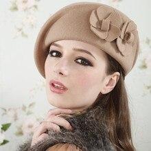 Модные женские кашемировые береты с цветами, женские шапки, зимние женские шапки, высокое качество, шерстяные береты, женские шапки для художников
