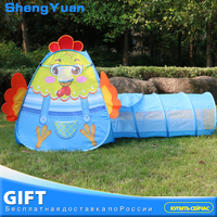 Protable Baby Tent For Kids Foldable Toy Children Secure House Game Piscina De Bolinha Play Tent Yard Ball Pool Cartoon Chick