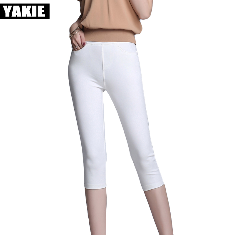 Women High Waist   Pants   Plus Size 4XL Elastic Work OL   Pants   2017 Spring summer Skinny Pencil   Pants     capri   Ladies Trousers bottoms