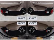 New Car Door Inner Side Anti-kick Anti Kick Protective Carbon Fiber Plate Flim Decal Sticker For Hyundai i30 ix 35 4Pcs все цены