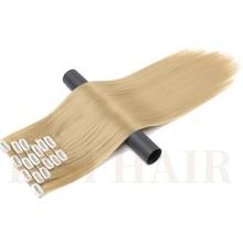 LISI волосы синтетические 16 клипс в наращивание волос 24 дюймов Длинные Синтетические поддельные накладные волосы клип в наращивание волос