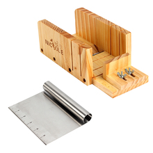 Soap Cutting Tools Set Adjustable Loaf Cutter Wooden Box with Metal Blade DIY Soaps Making Supplies