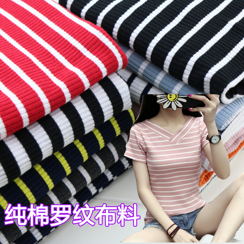 Tissu en soie Patchwork Article col en V à manches courtes T-shirt Pit chiffon d'été porter entre Han édition robe tissus teints en fil