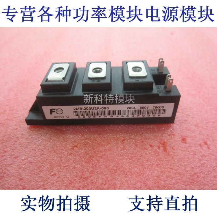 2MBI200U2A-060 200A600V 2 unit IGBT module 2mbi75n 060 2mbi100n 060 two unit 600v