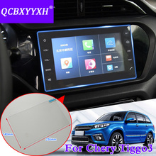 QCBXYYXH For Chery Tiggo 3 Car Sticker GPS Navigation Screen Glass Protective Film Accessories Control of LCD Screen Car Styling
