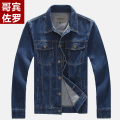 Free shipping military XXL XXXL 4XL 5XL 6XL 7XL jeans outerwear men's clothing denim coat jacket cotton water wash military big