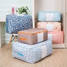 Organizador para armazenamento de roupas, bolsa à prova d' água para armazenamento de roupas, dobrável, organizador para travesseiro, colcha e cobertor