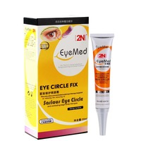 2N Tighten And Fix The Bags Under The Eyes Cream Anti Puffiness Remove Dark Circle Cream