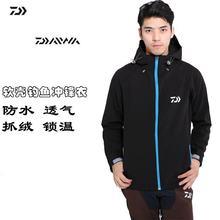 2017 новый Daiwa рыболовная куртка куртка держать теплый водонепроницаемый пальто осень и зима досуг ДАВА Ветрозащитный Бесплатная доставка DAIWAS